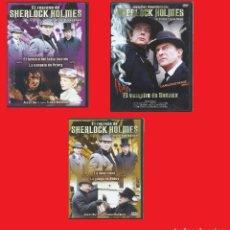 Series de TV: LOTE SHERLOCK HOLMES 5 EPISODIOS EN 3 DVD. Lote 154993378