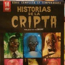 Series de TV: HISTORIAS DE LA CRIPTA. SERIE COMPLETA. Lote 155705316