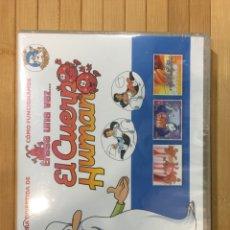 Series de TV: ERASE UNA VEZ ... EL CUERPO HUMANO DVD -PRECINTADO-. Lote 156554429