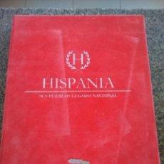 Series de TV: HISPANIA, SUS PUEBLOS LEGADO NACIONAL -- 4 DVS -- ABANTERA EDICIONES -- . Lote 156821854