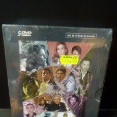 Series de TV: MOTIVOS PERSONALES SEGUNDA TEMPORADA DVD. Lote 156888913