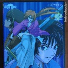 Series de TV: DVD KENSHIN, EL GUERRERO SAMURAI. VOL. 17. CAP. 50-52. SELECTA VISIÓN. 2005. Lote 158654796