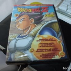 Series de TV: DRAGON BALL Z . Lote 159549438