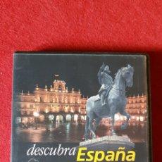 Series de TV: DESCUBRA ESPAÑA PASO A PASO DVD. Lote 160809702