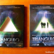 Series de TV: EL TRIANGULO DE LAS BERMUDAS (DVD). Lote 161167862