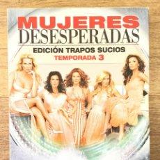 Series de TV: MUJERES DESESPERADAS- - TERCERA TEMPORADA COMPLETA - 6 DVD. Lote 161225362
