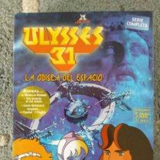 Series de TV: SERIE COMPLETA ULYSSES 31 DVD PACK. Lote 161560808