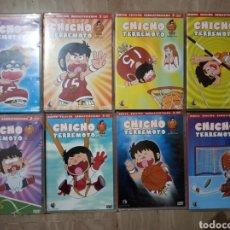Series de TV: DVD. CHICHO TERREMOTO. SERIE COMPLETA DESCATALOGADA. INENCONTRABLE. SEMIPRECINTADA.. Lote 162491562