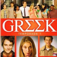 Series de TV: GREEK TEMPORADA 1 . Lote 163713198