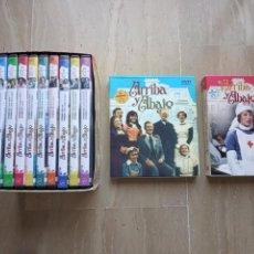 Series de TV: DVD. ARRIBA Y ABAJO. TEMPORADAS 1, 2, 3 Y 4.. Lote 164218604