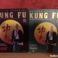 Series de TV: KUNG FU TEMPORADA 1 Y 2 COMPLETA DVDS MUY BUSCADOS Y DESCATALOGADO . Lote 164582710