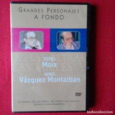 Series de TV: GRANDES PERSONAJES A FONDO: TERENCI MOIX - MANUEL VAZQUEZ MONTALBAN (PRECINTADA). Lote 164737242