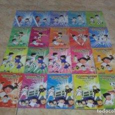 Séries de TV: UNIDAD DVDS ANIME CAMPEONES OLIVER Y BENJI CAPITAN TSUBASA. Lote 164758106