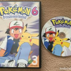 Séries TV: POKEMON 6 HAZTE CON TODOS 3 CAPITULOS 16 17 18 DVD VIDEO NINTENDO KREATEN. Lote 166924614