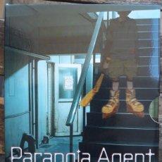 Series de TV: DVD PACK PARANOIA AGENT SERIE COMPLETA DIGIPACK. SELECTA VISION.. Lote 168460824
