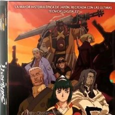 Series de TV: SAMURAI 7 COMPLETA DVD. Lote 168851316