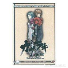 Series de TV: GASARAKI COMPLETA DVD. Lote 168852400