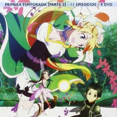 Series de TV: SWORD ART ONLINE TEMPORADA 1 PARTE 2 DVD. Lote 169113144