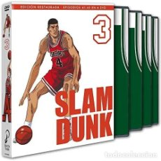 Series de TV: SLAM DUNK BOX 3 DVD - NUEVO. Lote 169114960
