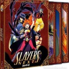 Series de TV: SLAYERS BOX 2 (NEXT). DVD EDICIÓN COLECCIONISTA - NUEVO. Lote 169116468