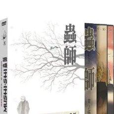 Series de TV: MUSHISHI EDICIÓN INTEGRAL (6 DVD) - NUEVO. Lote 169373696