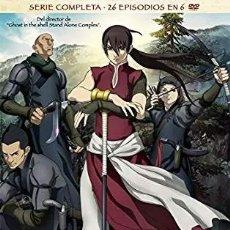 Series de TV: MORIBITO INTEGRAL (6 DVD) - NUEVO. Lote 169373808