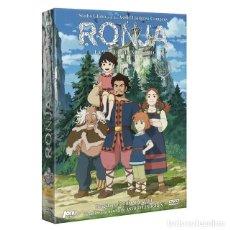 Series de TV: RONJA LA HIJA DEL BANDOLERO DVD - NUEVO. Lote 169373912