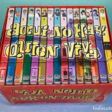 Series de TV: 1ª SERIE COMPLETA DVD AQUI NO HAY QUIEN VIVA ORIGINAL EN MUY BUEN ESTADO VER FOTOS Y DESCRIPCION. Lote 170203908