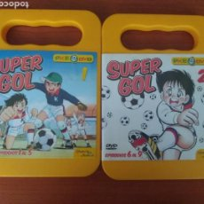 Series de TV: SERIE TV SUPER GOL 1 Y 2 DE PLANETA JUNIOR. AÑO 1986. Lote 170972394