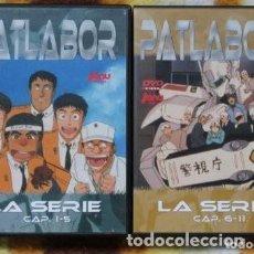 Series de TV: 2 DVD JONU MEDIA PATLABOR LA CAPITULOS 1-5 Y EL OTRO 6-11 . Lote 171518143