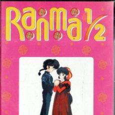 Series de TV: VESIV DVD MANGA COLECCION RANMA 1/2 Nº10. Lote 171662904
