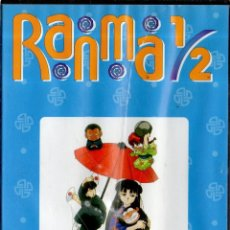 Series de TV: VESIV DVD MANGA COLECCION RANMA 1/2 Nº24. Lote 171665067