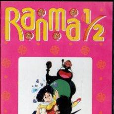 Series de TV: VESIV DVD MANGA COLECCION RANMA 1/2 Nº25. Lote 171665192