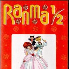 Series de TV: VESIV DVD MANGA COLECCION RANMA 1/2 Nº27. Lote 171665555