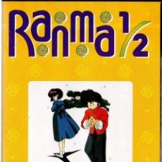 Series de TV: VESIV DVD MANGA COLECCION RANMA 1/2 Nº28. Lote 171665629