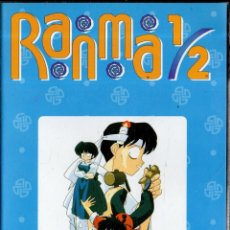 Series de TV: VESIV DVD MANGA COLECCION RANMA 1/2 Nº29. Lote 171665723