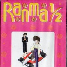 Series de TV: VESIV DVD MANGA COLECCION RANMA 1/2 Nº30. Lote 171665850