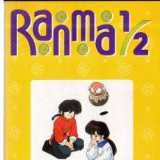 Series de TV: VESIV DVD MANGA COLECCION RANMA 1/2 Nº33. Lote 171666233