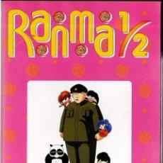 Series de TV: VESIV DVD MANGA COLECCION RANMA 1/2 Nº35. Lote 171666408