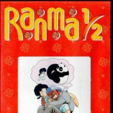 Series de TV: VESIV DVD MANGA COLECCION RANMA 1/2 Nº37. Lote 171666640