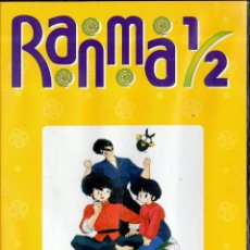 Series de TV: VESIV DVD MANGA COLECCION RANMA 1/2 Nº38. Lote 171666759