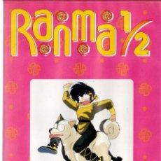 Series de TV: VESIV DVD MANGA COLECCION RANMA 1/2 Nº40. Lote 171667028
