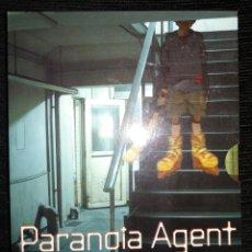 Series de TV: PARANOIA AGENTE. SERIE ANIME COMPLETA EN DVD. Lote 171899358