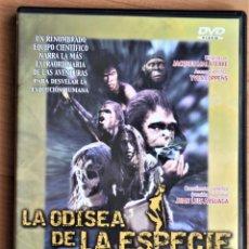 Series de TV: LA ODISEA DE LA ESPECIE. SERIE DOCUMENTAL COMPLETA. JUAN LUIS ARSUAGA. Lote 172937260