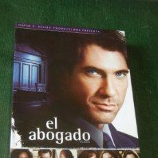 Series de TV: EL ABOGADO - PRIMERA TEMPORADA - DVD. Lote 173009362