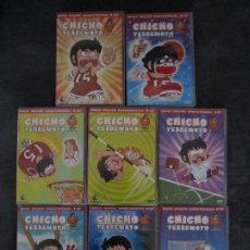 Series de TV: CHICHO TERREMOTO SERIE DESCATALOGADA COMPLETA DVD , DASH KAPPEI , MANGA ANIME. Lote 174131255
