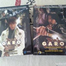 Series de TV: GARO SERIE COMPLETA EDICIÓN COLECCIONISTAS 12 DVD SELECTA VISION. Lote 174462359