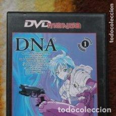 Series de TV: DVD MANGA D.N.A . Lote 174990137