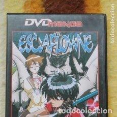 Series de TV: DVD MANGA ESCAFLOWNE. Lote 174990252