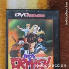 Series de TV: DVD MANGA ORPHEN . Lote 174990719